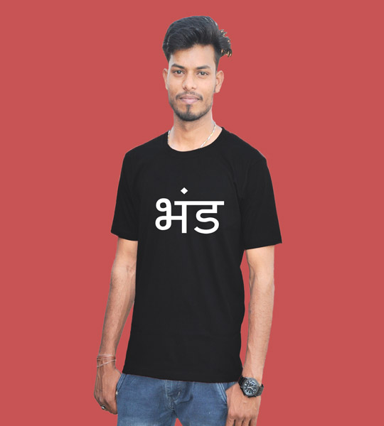 bhand-in-black-round-neck-half-sleeve-tshirt-frontsidee315367748cc764b6df3f3e999045e9d